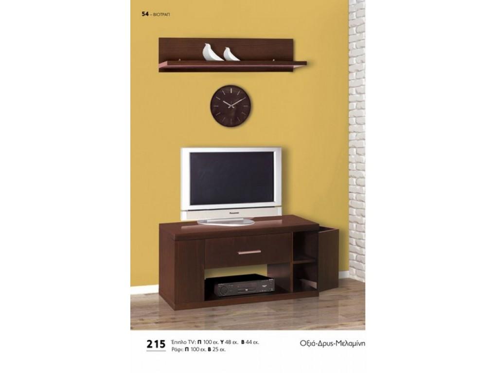 979e2735285 Έπιπλο Τηλεόρασης 215 Χαμηλές Τιμές Χαμηλή Τιμή Προσφορά Προσφορές Έπιπλα  Τηλεόρασης