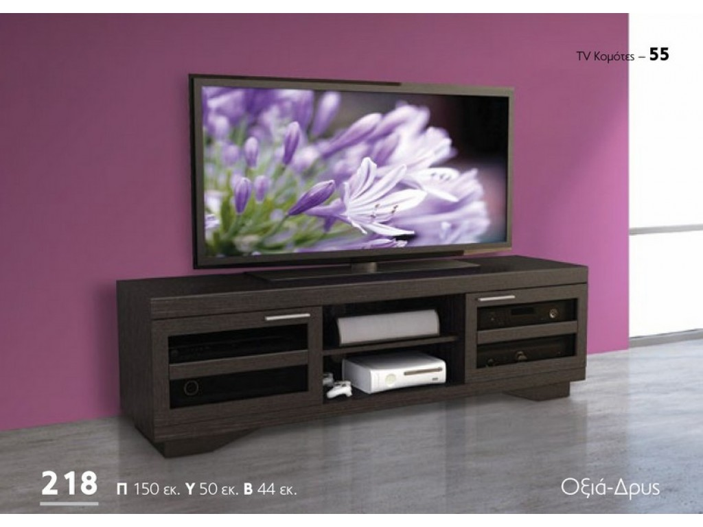 f6cc9bd5b2c Έπιπλο Τηλεόρασης 218 Χαμηλές Τιμές Χαμηλή Τιμή Προσφορά Προσφορές Έπιπλα  Τηλεόρασης