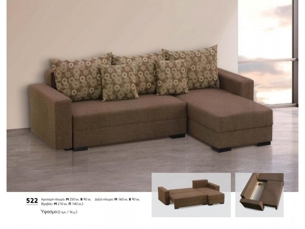 73df7406ffc Καναπές Γωνία Κρεβάτι Με Αποθηκευτικό Χώρο 522 Χαμηλές Τιμές Χαμηλή Τιμή  Προσφορά Προσφορές Γωνιακοί Καναπέδες