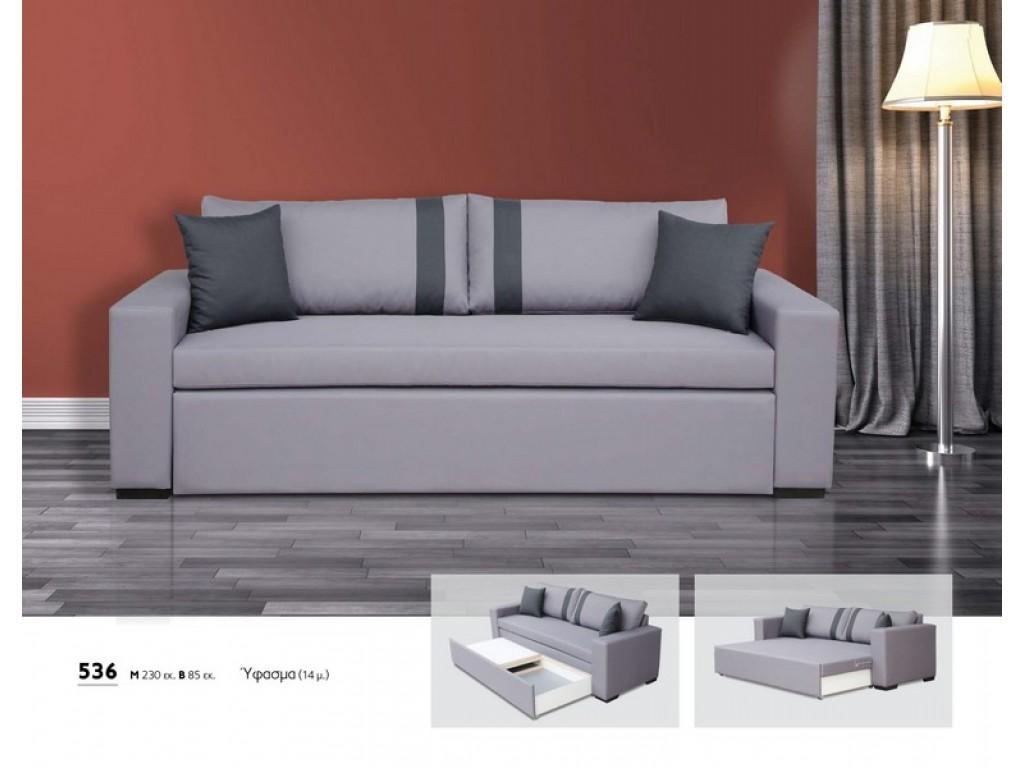 0ab91afecc5 Καναπές Κρεβάτι Με Αποθηκευτικό Χώρο 536 Χαμηλές Τιμές Χαμηλή Τιμή Προσφορά  Προσφορές Καναπέδες-Σαλόνια