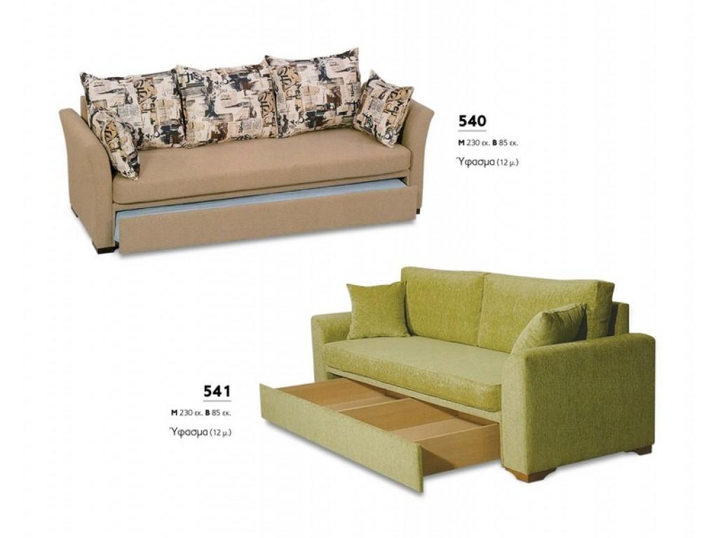 d8618ad2b80 Καναπέδες Κρεβάτι Με Αποθηκευτικό Χώρο 540-541 Χαμηλές Τιμές Χαμηλή Τιμή  Προσφορά Προσφορές Καναπέδες-